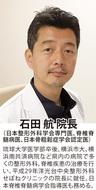 整形・脊椎外科専門医のクリニック