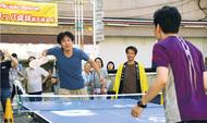横浜橋で「スリッパ卓球」