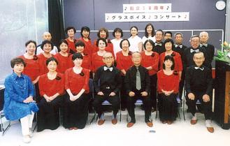 記念コンサートに出演したグラスボイスのメンバー