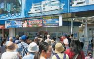 子どもに横浜港を