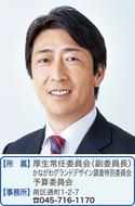 京急本社移転で経済活性化