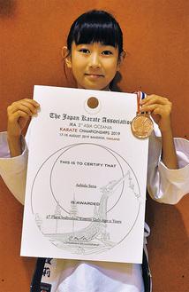 銅メダルと賞状を持つ芦田さん