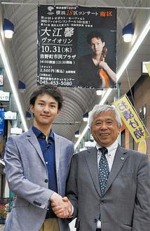 大江さん(左)と高橋理事長
