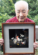 宮崎さんに神奈川文化賞