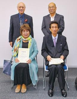 感謝状を受け取った横山社長(前列左)と平岡社長(同右)後列左は吉井委員長、同右は木藤校長