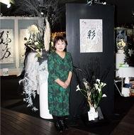 130周年祝い、作品展