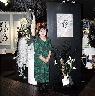 作品展を主宰する横山さん