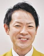 松島 孝義さん