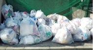 市「指定ごみ袋制」検討へ