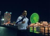 横浜舞台の短編映画