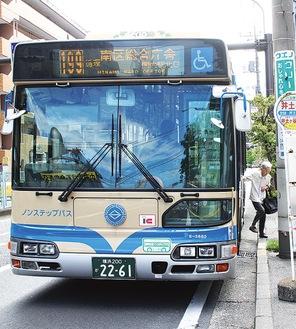 割引の対象になっていた市営バス199系統