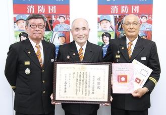 感謝状を手にする前団長の涌井さん(中央)と有賀さん(左)、山田光明さん