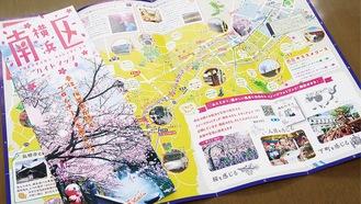 写真やイラストが多く使われたマップ