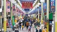 横浜橋 誘客へWi-Fi設置