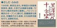 京急の駅名変更