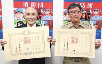 涌井さん(左)と有賀さん
