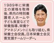 """コロナ対策""""3本柱""""を紹介"""