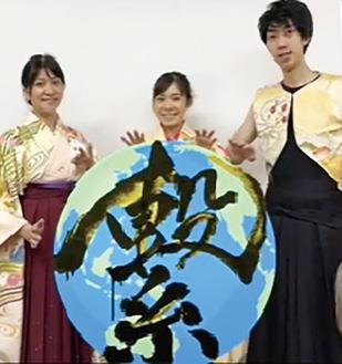紅翔さん(右)と紅花さん(左)、紅扇さん
