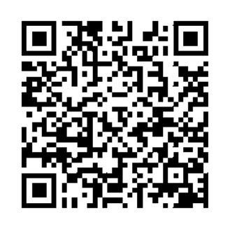 申請状況照会サイトにつながるQRコード