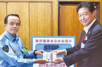 廣瀬局長(右)と田中南警察署長