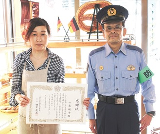 八亀さん(左)と田中署長