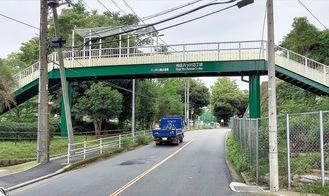 対象の六ツ川公園歩道橋