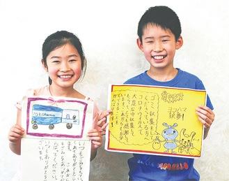 ポスターを持ち笑顔の本郷凛君(右)と妹の杏さん