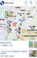 観光地図をデジタル化