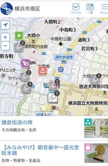 スマートフォンから見たマップ