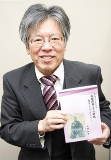 著書を手にする増田さん