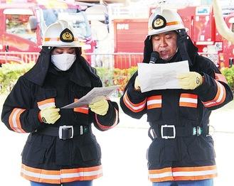 英語でアナウンスした高橋さん(左)と中国語を担当した林さん