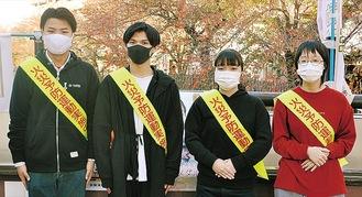 左から島先さん、岩浅さん、岡田さん、進藤さん