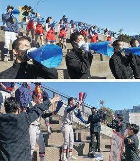 選手を鼓舞するY校(上)と慶應の応援団
