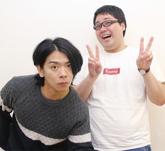 ボケ担当の野田さん(左)とツッコミの村上さん(2017年撮影)