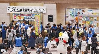 横浜駅で行う啓発活動(過去)