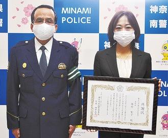表彰された勝村准教授(右)と南署の田中署長