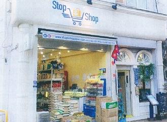 Stop&Shopの外観
