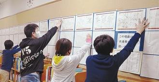 南図書館に展示する児童