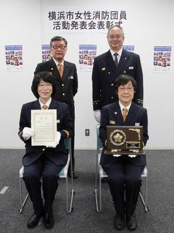 表彰式に参加した石原さん(前列左)と畑井田さん(同右)。後列左は有賀団長、右は南消防署の小出健署長