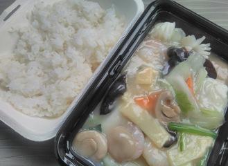 海鮮あんかけご飯