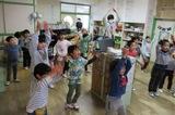 五輪へ向け南区の保育・幼稚園児が体操 9日から区役所で写真展