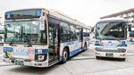 車体前方に「さくらバス」の表示