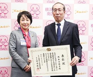 坂本さん(右)と松山区長