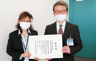 表彰式に参加した飯田さん(左)と齋藤局長