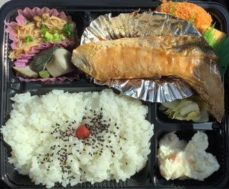 日替わり弁当(650円)