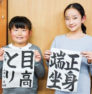 受賞作品の代わりの自信作を披露する関さん(右)と山浦さん