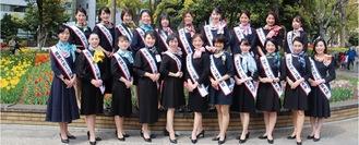 期間中来場する「横浜スカーフ親善大使21」