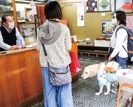 盲導犬の役割学ぶ