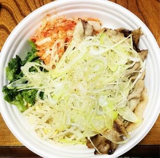 焼肉丼(塩)