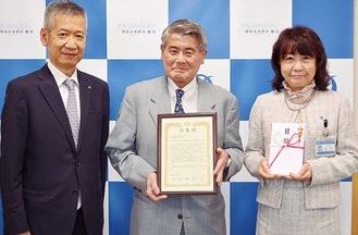 お礼状を手にする渡邉会長(中央)と永井区長(右)